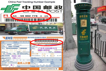 Online China Post Tracking Number Barcode