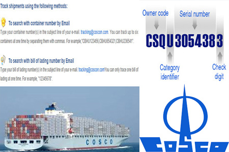 Online COSCO Tracking Number Barcode