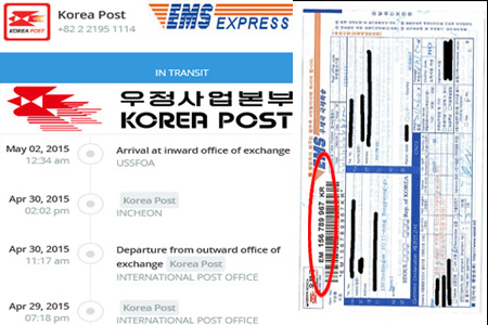 Online Korea Post Tracking Number Barcode