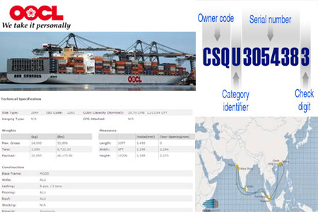 Online OOCL Tracking Number Barcode