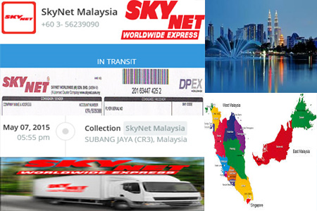 Online SkyNet Tracking Number Barcode